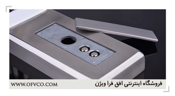 قفل کارتی OFV 100