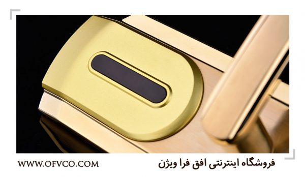 قفل کارتی OFV 200