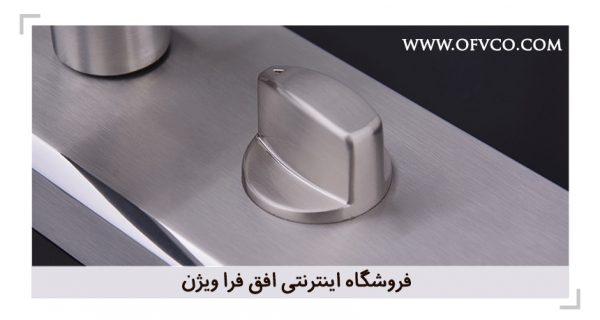 قفل کارتی OFV 300