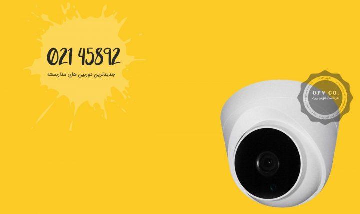 محصولات جدید دوربین های مداربسته در فروشگاه افق