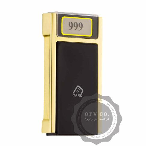 قفل کمدی افق مدل OFV136