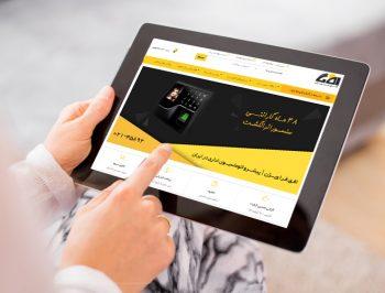 خرید اینترنتی دستگاه حضور و غیاب